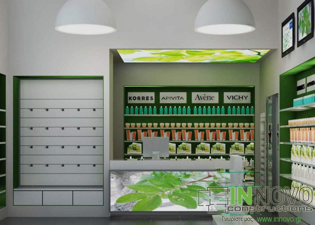 Σχεδιασμός φαρμακείου, Χίος