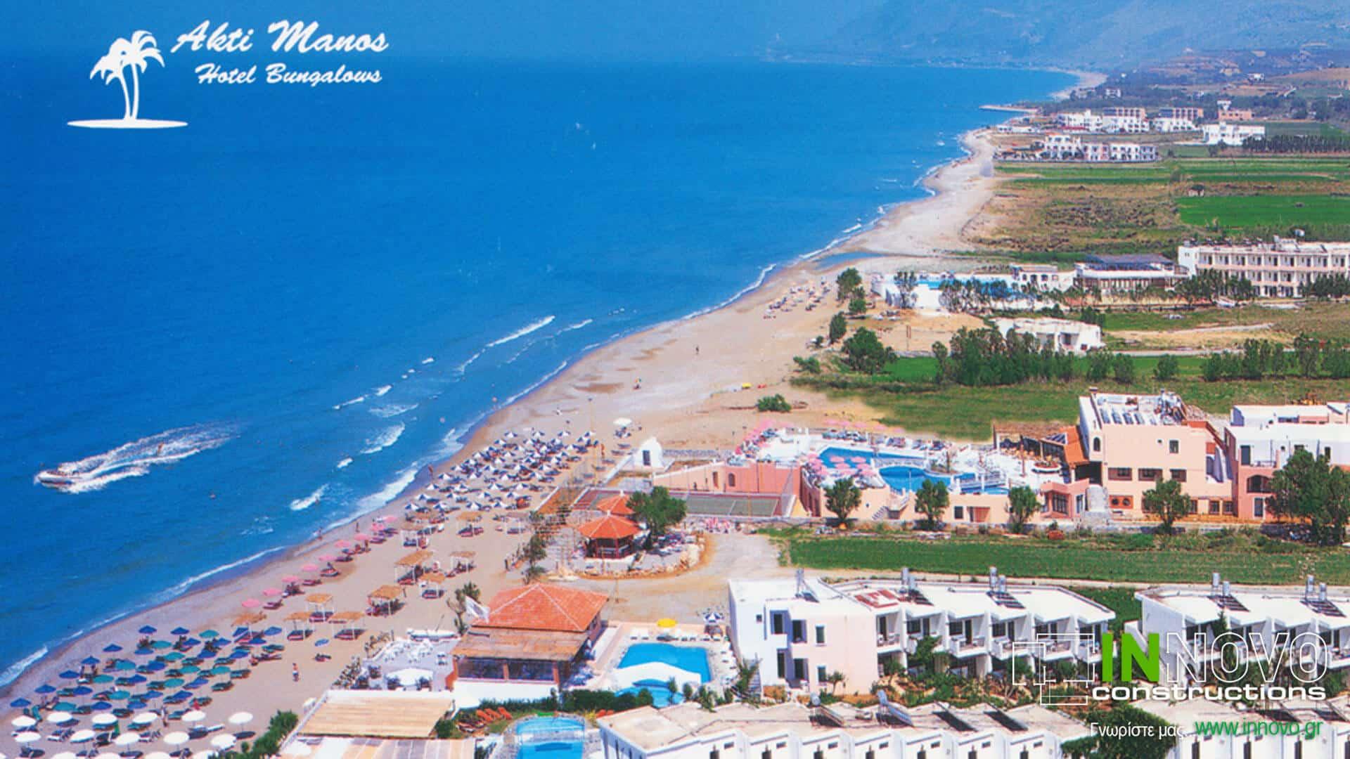 Ξενοδοχείο στην Κρήτη ΑΚΤΗ ΜΑΝΟΣ – HAPPY DAYS