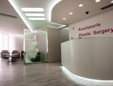 Κατασκευή ιατρείου πλαστικού χειρούργου