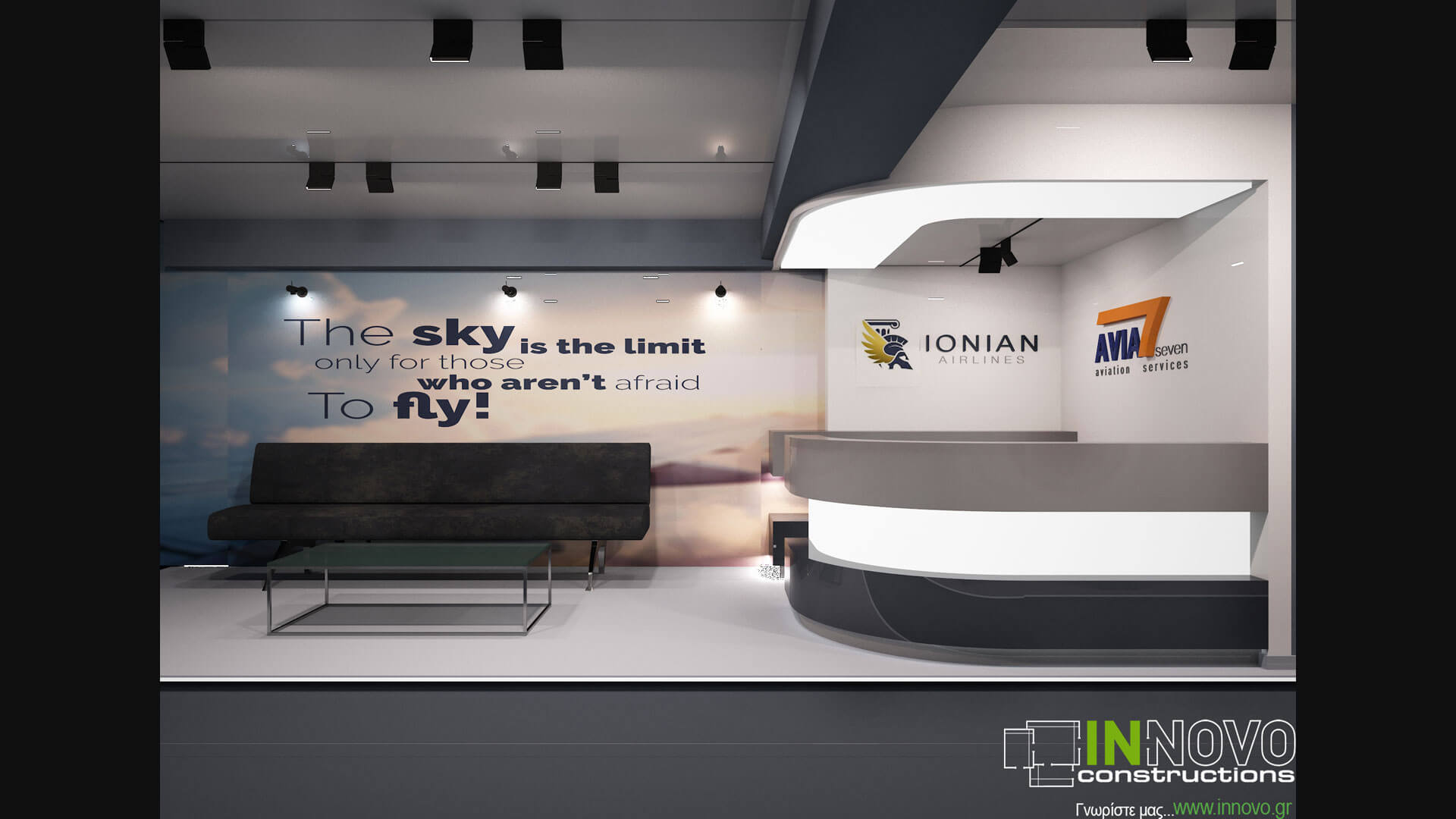 Σχεδιασμός γραφείων αεροπορικής εταιρείας στη Γλυφάδα