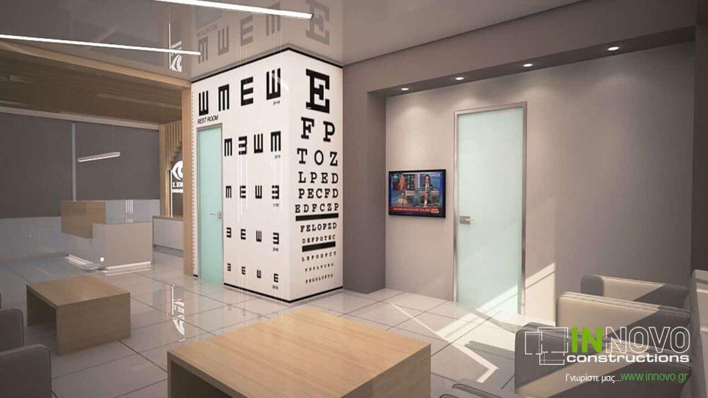 Μελέτη ανακαίνισης οφθαλμιατρείου, Αχαρνές