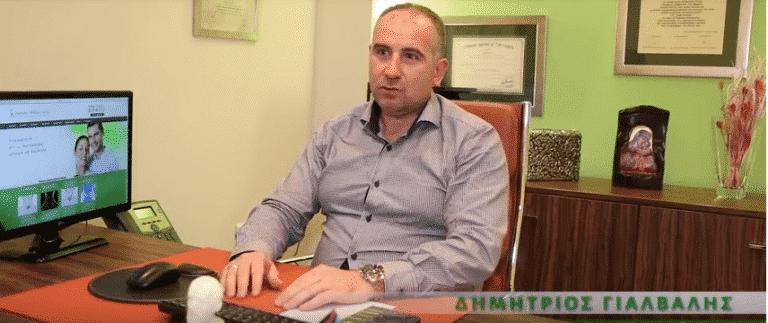 Δημητρίου Γιάλβαλη